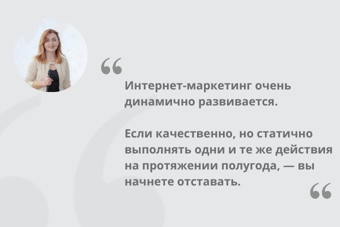 Азарова Наталья.png