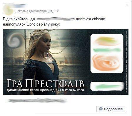 Создание рекламы в Facebook Messenger Как это видит пользователь