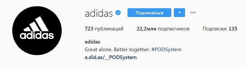 kak-polucit-galocku-dla-akkaunta-instagrama.png