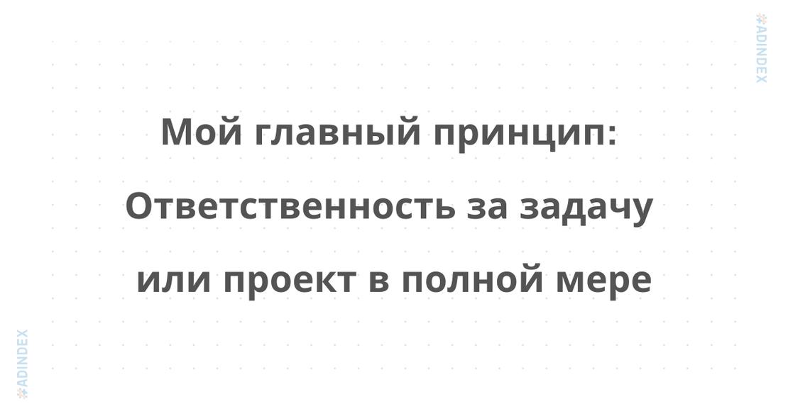 прин.png