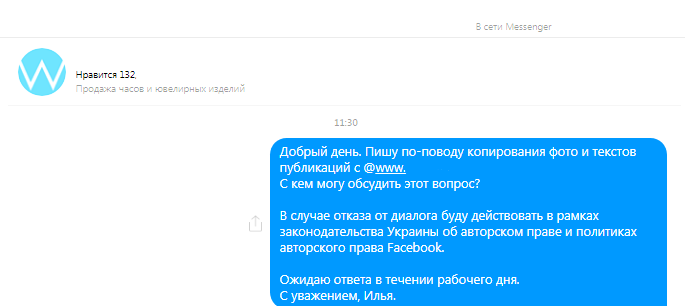 ск1.png
